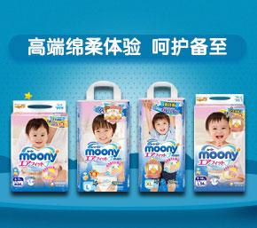 Moony尤妮佳