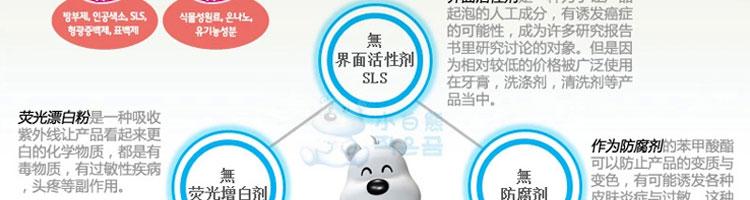 小白熊 韩国原装进口婴儿洗衣皂(柚子香)