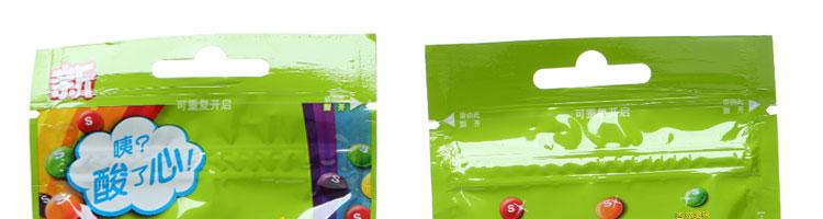彩虹糖酸劲味40g袋装图片
