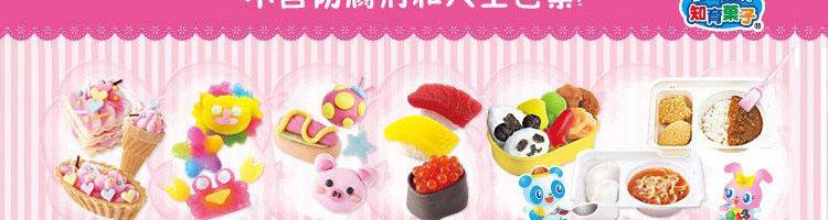 日本食玩kracie 橡皮泥糖-开心的蛋糕店手工糖果26g/plasticine sugar