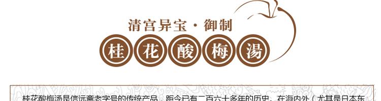 logo logo 标志 设计 矢量 矢量图 素材 图标 750_200