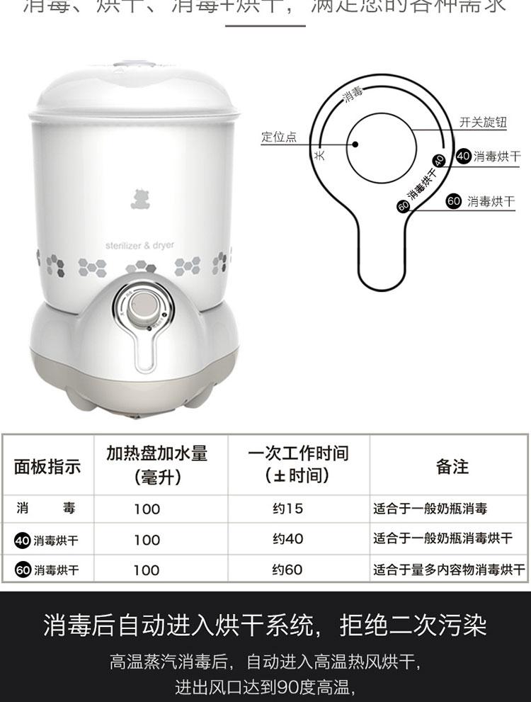 小白熊奶瓶消毒器_世纪购-韩国小白熊奶瓶消毒烘干器(一键式)