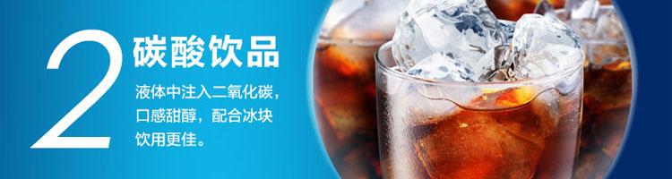 百事可乐550ml图片