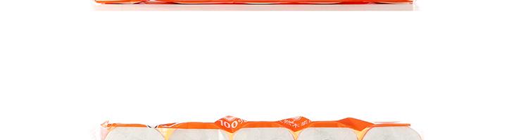 ppt 背景 背景图片 边框 模板 设计 相框 750_200