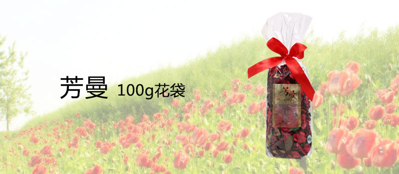 花袋100g 玫瑰花香