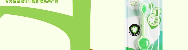 小树苗 小树苗快乐成长牙刷 (2-4岁)_绿色