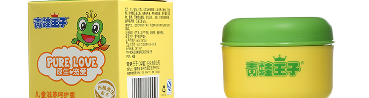 青蛙王子 儿童滋养呵护霜(橄榄油 柠檬)