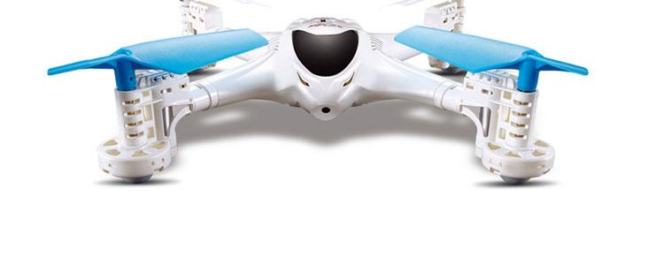 美嘉欣 四轴遥控摄像飞机x300c