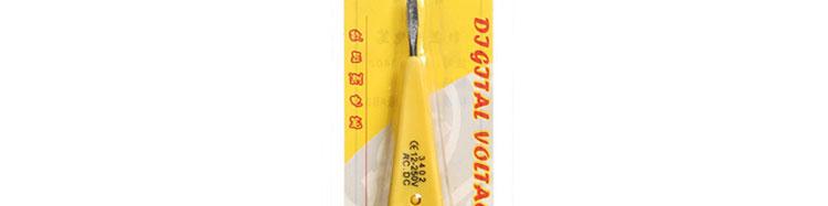 好力得 数显测电笔hld-3402 辨别零火线 漏电检测 测线路断点