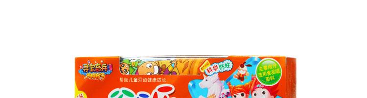 40g纳爱斯 伢牙乐儿童牙膏(鲜鲜橙子)
