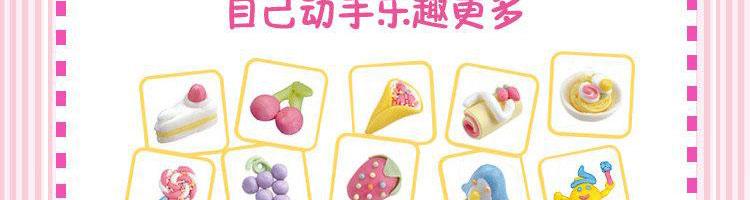 日本食玩kracie 橡皮泥糖快乐披萨手工糖果30g/plasticine sugar
