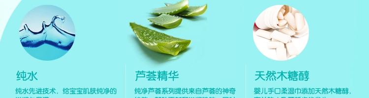 小树苗 手口专用婴儿柔湿巾(25抽/4连包)