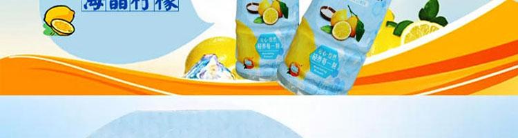 康师傅海晶柠檬500ml_06