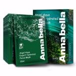 泰国进口Annabella安娜贝拉海藻补水面膜30ml*10片