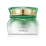 优资莱绿茶活萃芯肌保湿霜50g 浓缩精华 滋养护肤