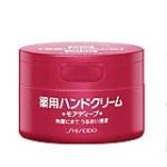 日本资生堂红罐尿素护手霜100g(保税仓发货)