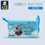 韩国小白熊婴儿洗衣皂(香草香)*5个组合装