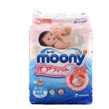 日本moony尤妮佳 腰贴型纸尿裤 M64【2包起发】(保税仓发货)
