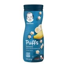 美国Gerber嘉宝 星星泡芙 补充维生素+矿物质香蕉口味42g (2件装)(保税仓发货)