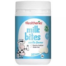 新西兰Healtheries贺寿利香草奶片瓶装50片 湖蓝