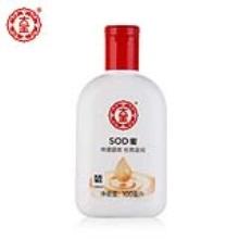 大宝SOD蜜100ml*3瓶装 补水保湿滋润男女士通用乳液面霜护肤正品