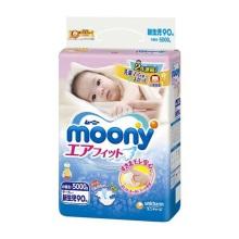 日本moony尤妮佳 纸尿裤 NB90【2包起发】(保税仓发货)