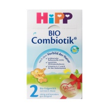 德国Hipp BIO喜宝益生菌奶粉2段(6-10个月宝宝)600g(保税仓发货)(2 件起购)