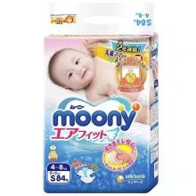 日本尤妮佳(MOONY)婴儿纸尿裤S84(3件装)
