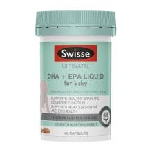 澳大利亚Swisse ULTINATAL婴幼儿DHA+EPA鱼油软胶囊 60粒(保税仓发货)