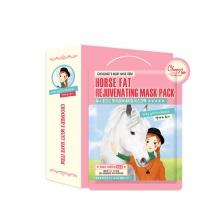 韩国choonee媝妮 韩国媝妮 马油焕肤面膜(骑马的媝妮) 25ml*10PCS/盒(2件起购)