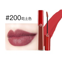 阿玛尼红管唇釉#200  6.5ml/支(保税仓发货)
