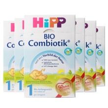 德国Hipp BIO喜宝益生菌奶粉1段(3-6个月宝宝)600g(保税仓发货)(6件装)
