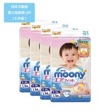日本尤妮佳(MOONY)婴儿纸尿裤L54(4件装)