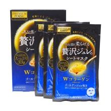 日本佑天兰/Utena Puresa 胶原蛋白面膜 3片(保税仓发货)