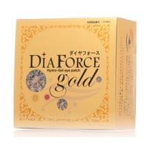 DiaForce瑞拉迪雅芙丝 贵妇眼膜60片(金色)