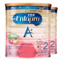 香港MeadJohnson美赞臣Enfapro安婴宝婴幼儿奶粉 2段(6-12个月) 1200g(保税仓发货)