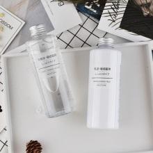 日本无印良品 舒柔化妆水高保湿 200ml(保税仓发货)
