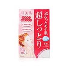 日本Kracie/肌美精 补水玻尿酸面膜 5片装(保税仓发货)
