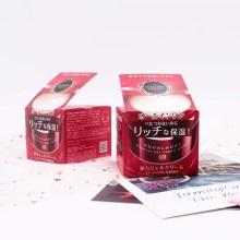 資生堂水之印面霜紅色90g(保稅倉發貨)