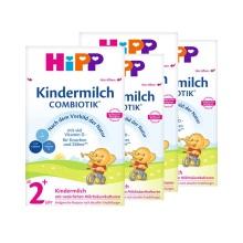德國Hipp BIO喜寶 益生菌奶粉 2+段(2周歲以上寶寶)600g(6件裝)(保稅倉發貨)