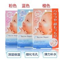 日本曼丹MANDOM嬰兒肌保濕美白面膜藍色5片(保稅倉發貨)
