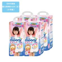 日本尤妮佳(MOONY)婴儿拉拉裤XL38(女)(4件装)4包起邮送4本0-6岁早教书籍(随机配送)