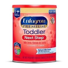 美国MeadJohnson美赞臣 Enfagrow婴幼儿奶粉 3段(1-3岁宝宝)1040g*4罐(保税仓发货)