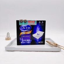 日本尤妮佳 超省水1/2化妆棉卸妆棉 40枚(保税仓发货)