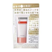 日本Shiseido资生堂妆前隔离乳霜 FWB隔离35g贴合底妆 维持光滑水润肌肤(2件起购)(保税仓发货)