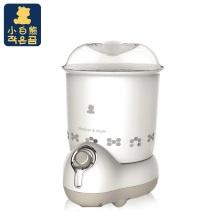 韩国小白熊奶瓶消毒烘干器(一键式)