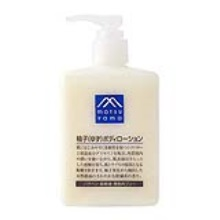 松山油脂柚子身体乳 300ml(保税仓发货)