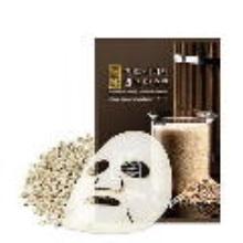 韩国SNP 美白活力发酵面膜25ml*10片 大米发酵精华 嫩白透亮 去除暗黄(2件起购)