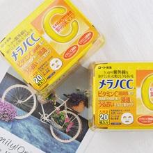 日本樂敦CC面膜  20片/盒(保稅倉發貨)