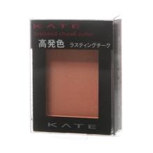 KATE/凯朵 单色腮红 OR-1(红橙色) 自然裸妆 腮红盘 生活淡妆 修容粉